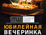 5 лет Musical Wave (юбилейная вечеринка в Mezzo Forte 28.04.2015)