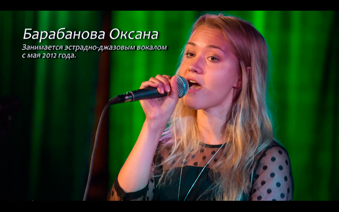Барабанова Оксана - ученица по вокалу школы Musical Wave