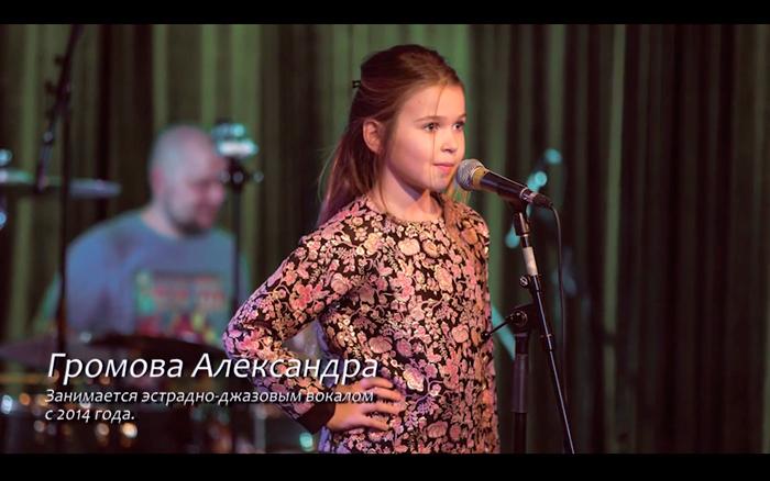 Александра Громова - юная ученица школы Musical Wave
