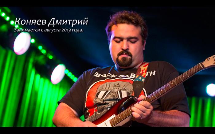 Коняев Дмитрий - гитарист школы Musical Wave