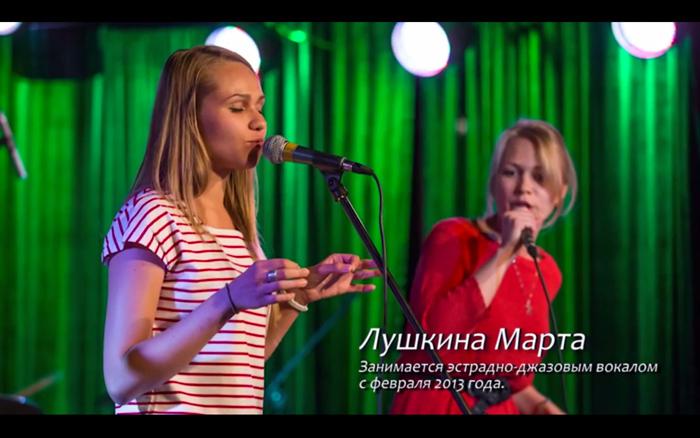 Лушкина Марта - ученица по вокалу школы Musical Wave